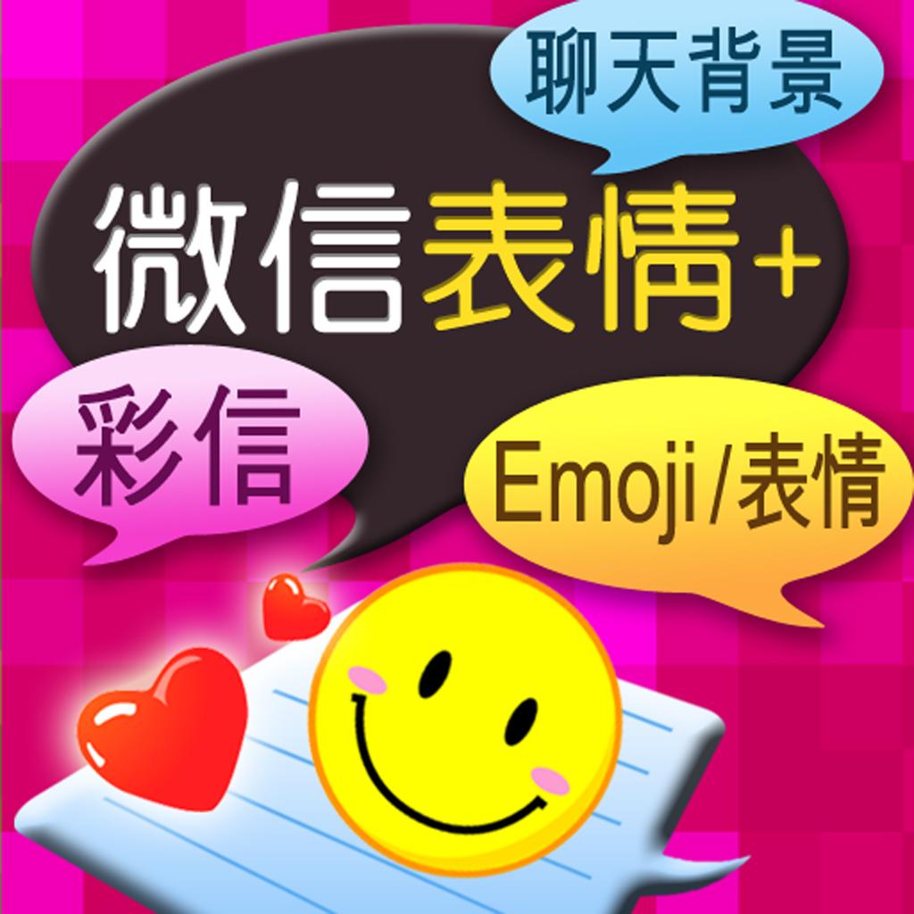 微信里的表情微信里真人动态表情 微信里很火的表情